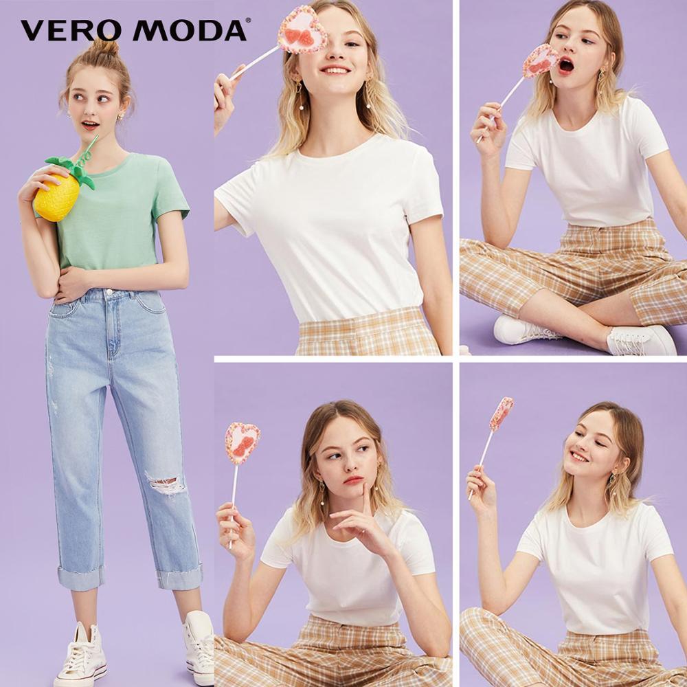 Vero Moda Women's 100% Cotton Straight Fit O-neck Simple T-shirt | 320101512