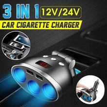 3 in 1 Auto Car Cigarette Lighter Socket Splitter Plug Dual USB Charger Adapter 12-24V 120W LED Monitor Switch For Phone MP3 DVR(China)