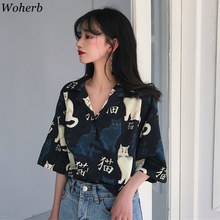 Woherb Harajuku Women Tops and Blouses 2020 Korean Fashion C