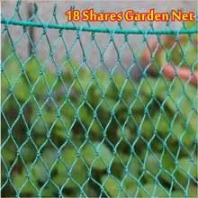Сад neting Чистая Птица куриная сетка анти птица куриное яйцо