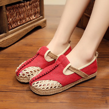 AGESEA comfortable natural summer women's sandals new lovers beach shoes handmade Chinese sandals Unisex summer home shoes jarycorn shoes women s straw slippers new couple shoes handmade chinese style comfortable sandals2020 summer fashion unisex home