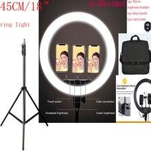 18 นิ้ว 55W 480PCS LED แหวน 200 ซม.ขาตั้ง 1 รีโมทคอนโทรลสำหรับกล้องถ่ายภาพ photo Studio โคมไฟ LED