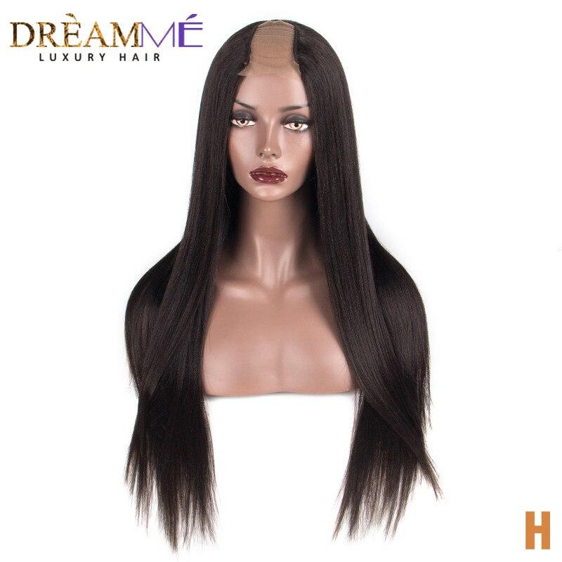 Грубые парики из натуральных волос яки, итальянский светильник, прямые u образные парики, 2*4 бразильские натуральные волосы remy, плотность 150%