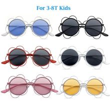 Солнцезащитные очки для мальчиков и девочек, круглые солнцезащитные очки с металлическим цветком UV400 C63F