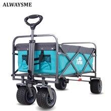 ALWAYSME Load 120KGS Heavy-Duty Polyester Garden Utility Wagon Cart With Brake Wheels