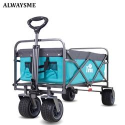 ALWAYSME загрузка 120 кг сверхмощный полиэфирный садовый полезный вагон-тележка с тормозными колесами