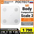 Напольные весы Xiaomi Mi Body Composition Scale 2,[промокод:MIPROMO200],[Ростест, Доставка от 2 дней, Официальная гарантия]