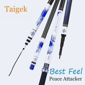 PEACE ATTACKER Taigek Best Feel New Generation Oriental Elements Superlight Superhard Telescopic Fishing Rod Updated by Experts