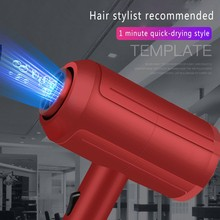 Constant Temperature Hot And Air Blower Net Red Hair Dryer Cylinder Negative Ion Hair Dryer High Power Household Hammer Air Du soarin professional hairdryer black high power constant temperature hair dryer hot cold air ectric hair dryer household