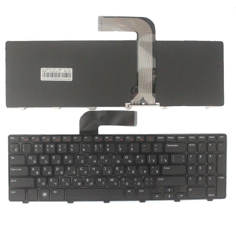 الروسية لوحة مفاتيح Dell انسبايرون 15R N5110 M5110 N5110 M511R M501Z RU الأسود