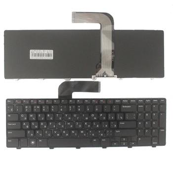 цена на Russian Keyboard for Dell Inspiron 15R N5110 M5110 N5110 M511R M501Z RU Black laptop keyboard