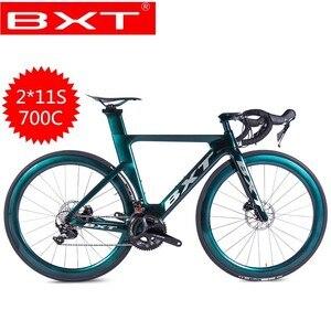 Новый полноуглеродный дорожный велосипед 700C * 25C, дисковые тормоза, карбоновая рама, ультра-светильник, 11 скоростей, хамелеон, полный гоночны...
