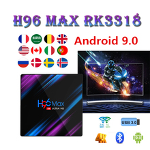 лучшая цена Smart-Tv-Box Google-Player Rockchip RK3318 H96MAX WIFI BT4.0 4K Android 4GB PK Media Player TV Box 4GB 32GB 64GB tv boxing