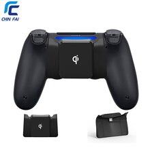 Chinfai adaptador de carregador sem fio, carregador sem fio para ps4/ps4 slim/ps4 pro qi ps4 dualshock 4 controlador