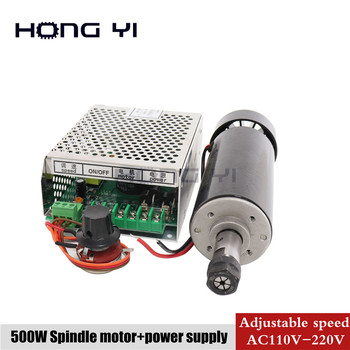 ER11 chuck CNC 500W Spindle Motor + Power Supply speed governor For DIY CNC, haven't 52mm clamps