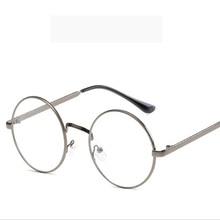 Vintage Glasses Myopia Optical-Mirror Round-Lens Women/men New Metal Flat Oculos Simple