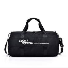 Bolsa de deporte impermeable para hombre y mujer, mochila de separación en húmedo seco para ejercicio de pelota, entrenamiento de baile, gimnasio, Fitness