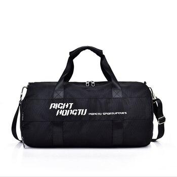 Sports Bag Men Women Waterproof Gym Dry Wet Separation Backpack For Ball Exercise Dance Training Fitness Duffel Knapsack - discount item  39% OFF Sport Bags