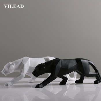 VILEAD 45cm Abstract Leopard Statue Geometric Modern Resin Animal Panther FIgurine Office Room Decoration Ornaments Sculpture