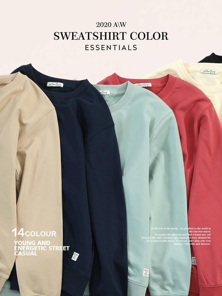 Hoodies Men Pullover Sweatshirt Embroidery Logo O-Neck Basic Minimalist Autumn Plus-Size