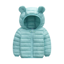 Kids Coat 2019 Autumn Winter Boys Jacket for Boys Girls Children Clothing Down Hooded Outerwear Baby Boy Clothes 1 2 3 4 5 Years цена 2017