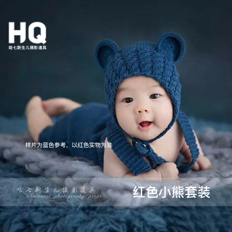 Baby Newborn Photography Props Clothes Newborn Baby Photo Romper Children Photography Outfits Boy And Girl