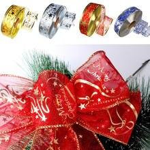2 м Рождественская лента бронзовая со звездами прозрачная с