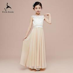 Eren Jossie модное длинное шифоновое платье для выступлений для девочек дешевая цена Быстрая доставка