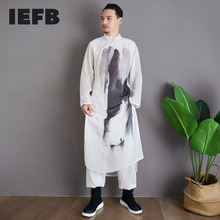 Long-Shirt Chinese-Style Robe Chiffon IEFB with Mountains Rivers-Print Stand-Collar Slant