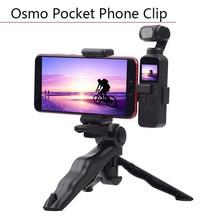 Phone Securing Clip Holder Mount for DJI Osmo Pocket/Pocket 2 Foldable Tripod Extended Bracket Handheld Gimbal Accessories