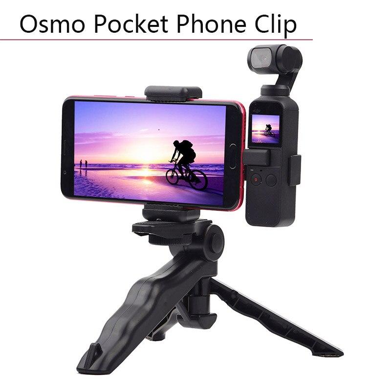 Plastic Phone Securing Clip Holder Mount Folder For DJI OSMO POCKET Foldable Tripod Extended Bracket Handheld Gimbal Accessories