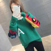 Женский свободный свитер в Корейском стиле студенческий пуловер