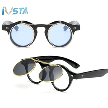 IVSTA Flip Up Sunglasses Myopia Clip On Men Classic Clamshell Prescription Optical Frame Vintage Round Steampunk