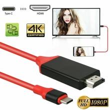 Larryjoe 2m USB C 3,1 к HDMI 4K адаптер Кабели Тип C к HDMI кабель для MacBook Samsung Galaxy S9/S8/Note 9 Huawei USB C HDMI