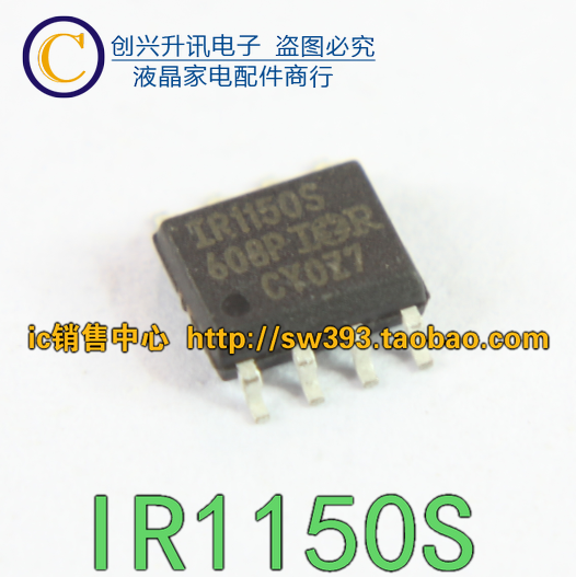Original <font><b>IR1150S</b></font> 1150IS IR1150IS SOP-8 in stock image