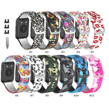 Boorui Band Voor Huawei Horloge Fit Strap Polsband Armband Accessoires Afdrukken Camouflage Polsband Voor Huawei Horloge Fit Band