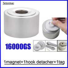 16000GS Magnet Tag Detacher Super Magnetic Security Tag Remover RF8.2Mhz EAS System Supermarket Sensor Tag Remover Superlock
