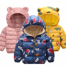 Infant Jackets Autumn Winter Newborn Baby Girls Jac