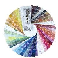 Chinesische Papier Karte CMYK Farbe Karte Traditionellen Farben RGB Anleitung Handbuch Neuling Chinesischen Traditionellen Unterscheiden Farben Namen
