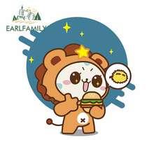 EARLFAMILY 13cm x 8.1cm Eating Burger Lion Funny Car Stickers Cartoon RV VAN 3D DIY Fine Decal Vinyl Wrap Assessoires JDM