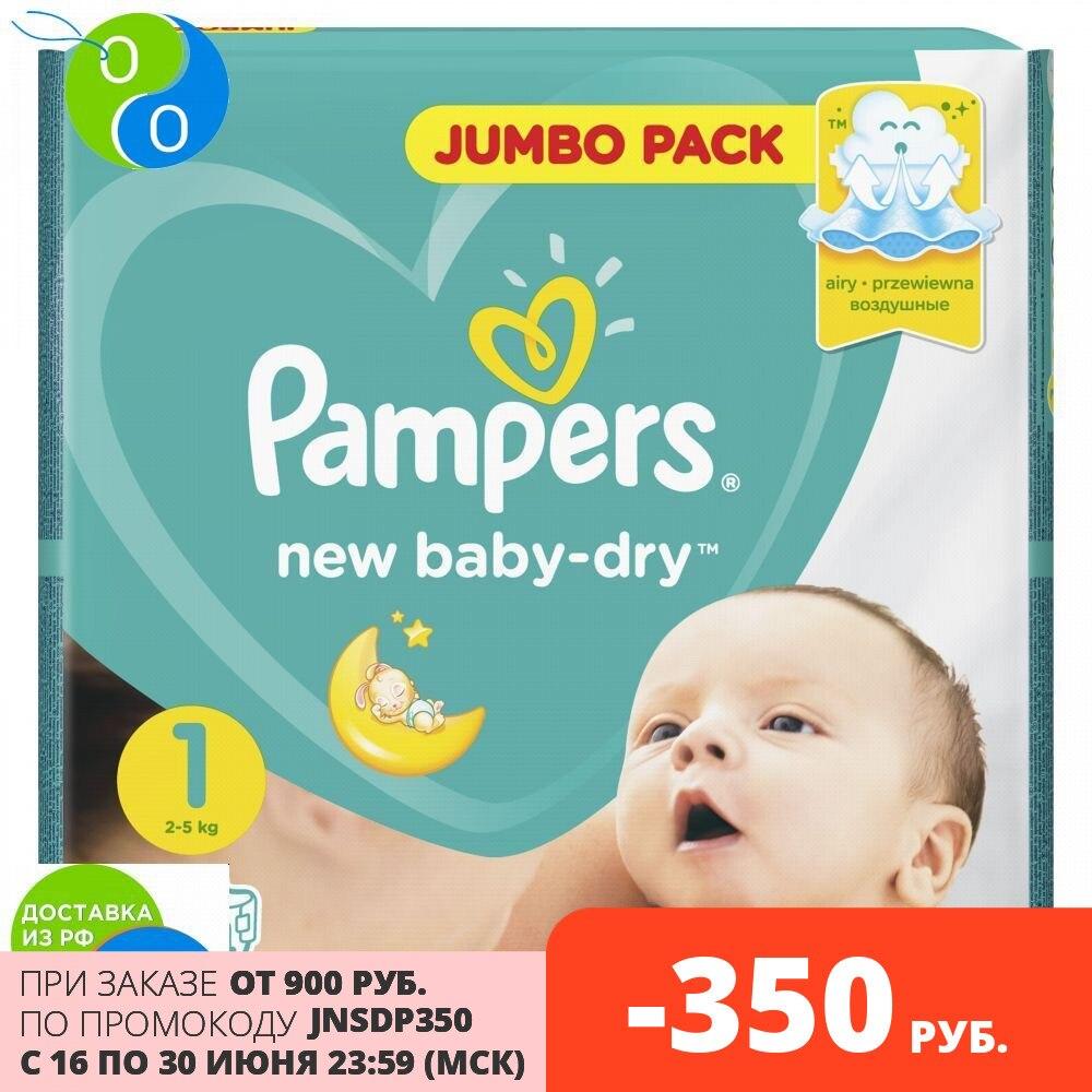 Подгузники Pampers New Baby-Dry 2–5 кг, размер 1, 94шт.
