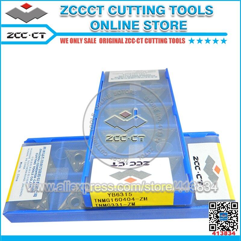 50PCS TNMG 160404 MA UE6020 TNMG 331 CNC turning inserts lathe carbide inserts