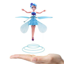Induction Fairy Magical Princess Dolls infrared Light Suspension Flying doll toys mini RC d