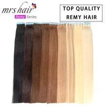 Mrs Hair пряди для Волосы Remy кутикулы лента для наращивания вплетением 20 шт. человеческих волос клейкая лента с возможностью нанесения на Клейк...