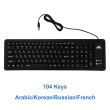 Teclado de silicona suave para PC y portátil, teclado plegable con cable, resistente al agua, Flexible, ruso/francés/coreano/árabe, 104 teclas