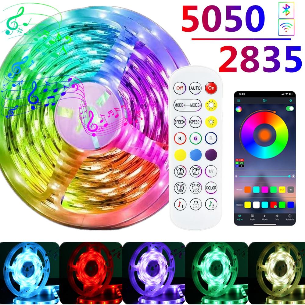 Прокладки СИД светильник гибкая лента Водонепроницаемый RGB 5050 AC/DC 12V Bluetooth Управление Смарт Luces лампы Набор для комнаты и кухни, TV садовый