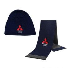 Зимняя Шапка-бини с логотипом Mitsubishi, мужская шапка, шарф, однотонный теплый хлопковый шарф, шапка, набор, мужская и женская спортивная шапка, шарф, комплект из 2 предметов