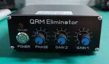 Novo eliminador de qrm x fase (1 30 mhz) bandas hf