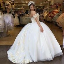 Современные Бальные платья принцессы с открытыми плечами для