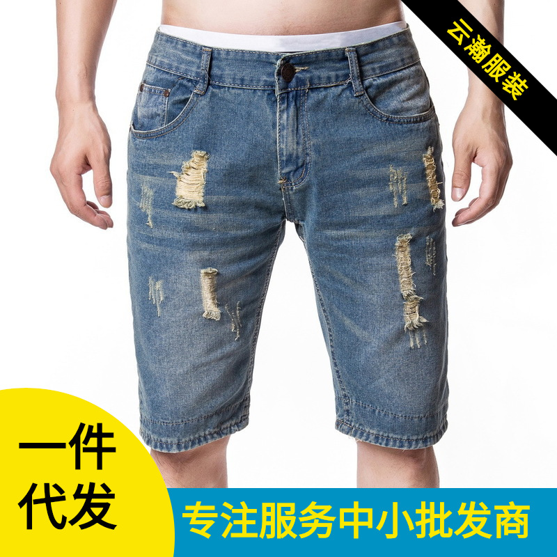 2019 Summer New Style With Holes Retro Light Blue Bermuda Shorts Men's F202
